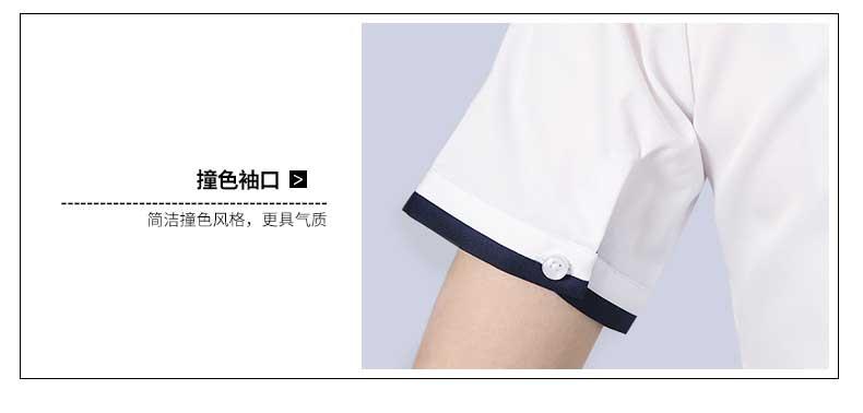 女士白色短袖款式袖口细节图
