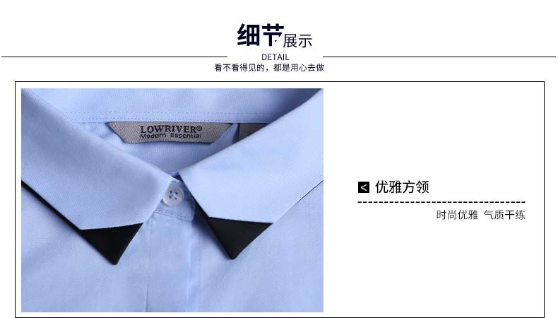 职业正装衬衫领口款式细节图