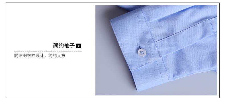 职业正装衬衫袖口款式细节图