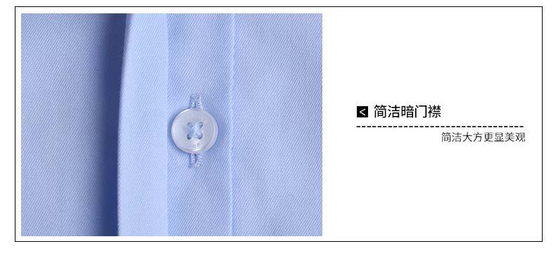 职业正装衬衫扣子款式细节图