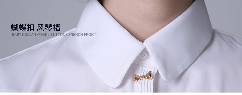 女衬衣领口款式图