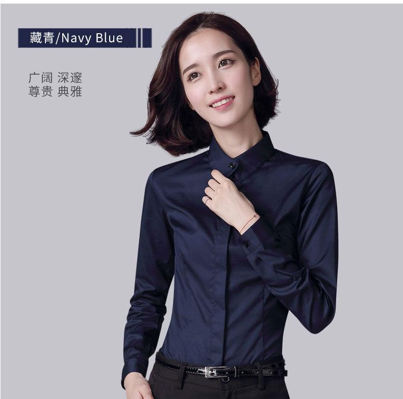 职业装衬衫款式图
