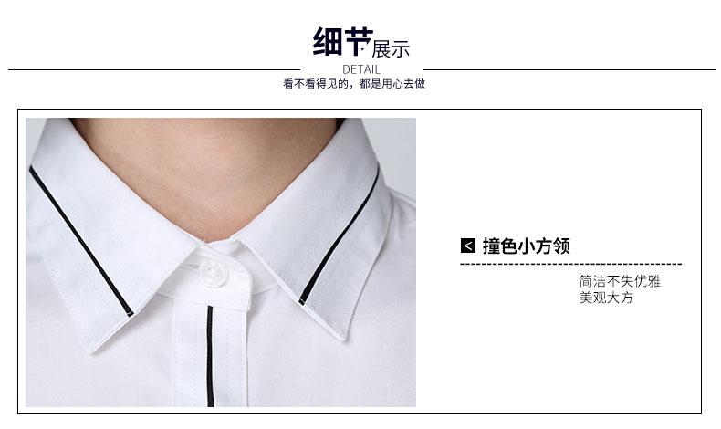 女士白色衬衫领口款式细节图
