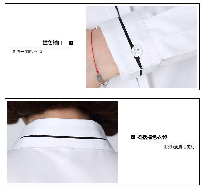 女士白色衬衫款式细节图