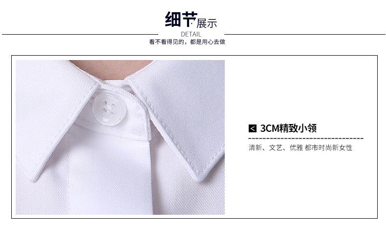 女色女士衬衫领口款式细节图