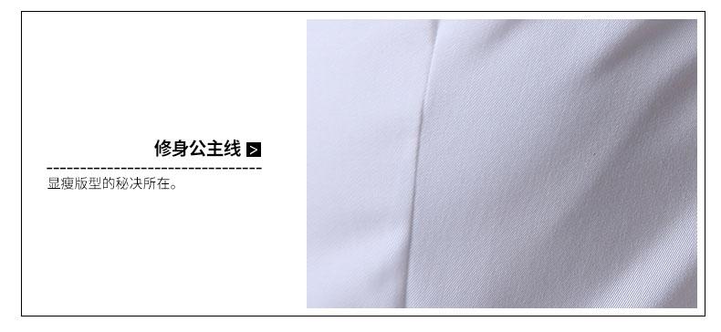 女色女士衬衫款式细节图