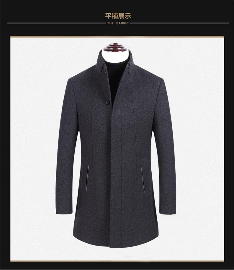 男士羊毛修身大衣款式图