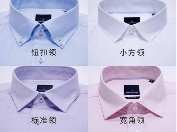 衬衫领型的款式