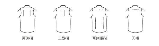 衬衫后背基本款式图
