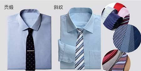 衬衫搭配领带