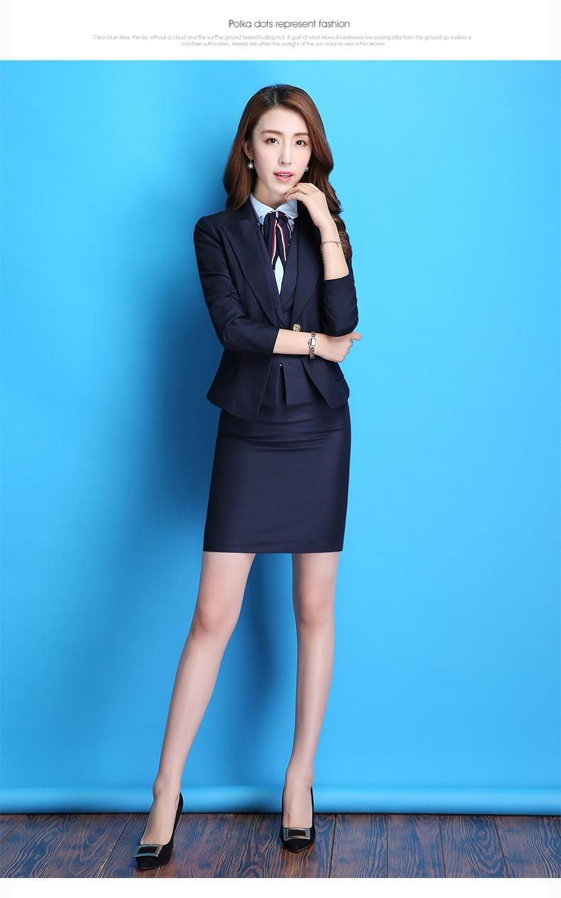 女士蓝色西服