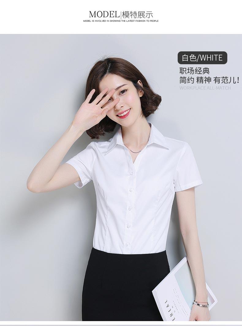 女款白色衬衣款式图