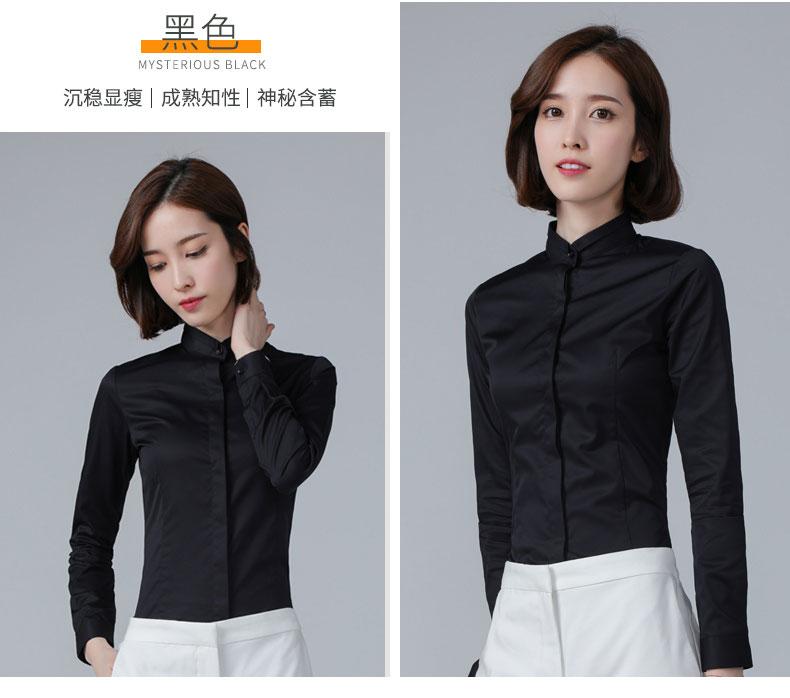 女款职业衬衫定制款式图