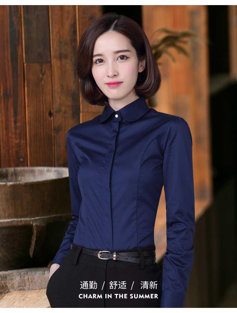 女士藏青色衬衫款式图