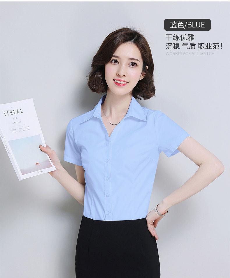 女款衬衫定制款式图