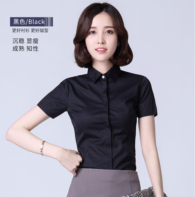女士修身衬衫定制款式图
