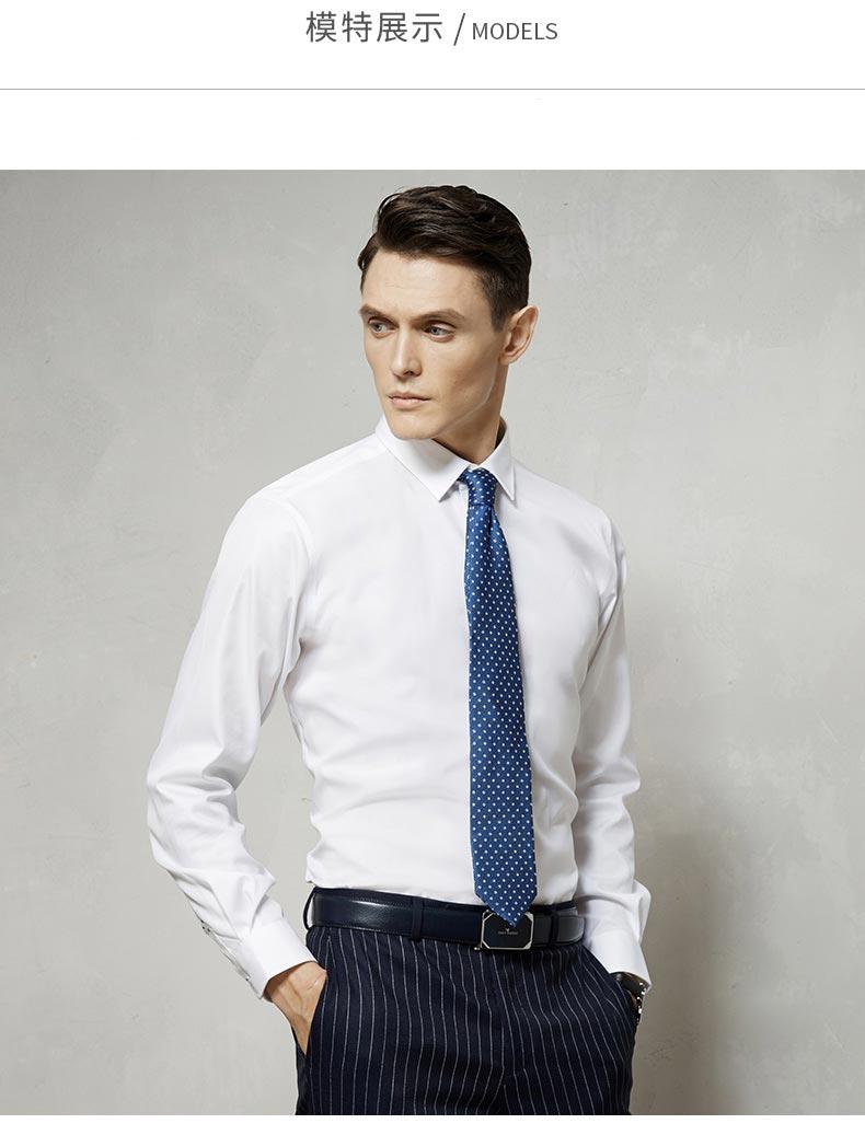 男士商务衬衫定制款式图