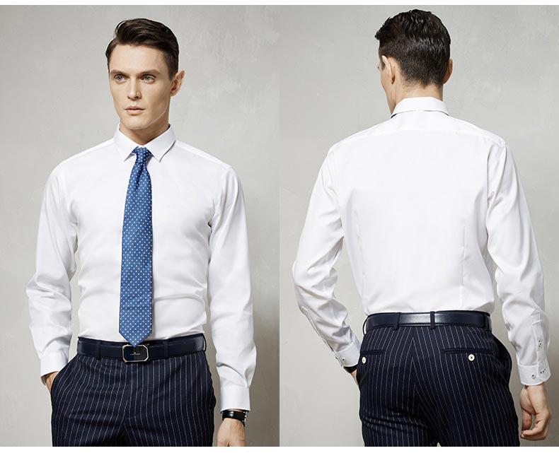 男士衬衫订制款式图