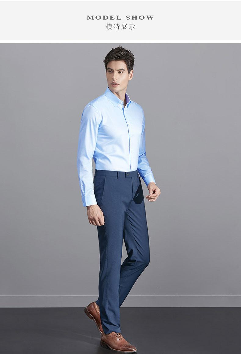 男款衬衫定制款式图