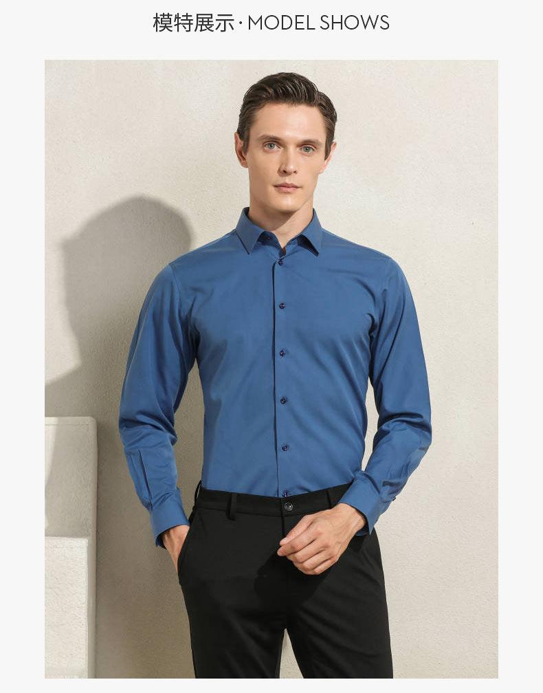 定制男士衬衫款式图
