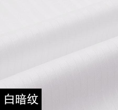 白暗纹衬衫