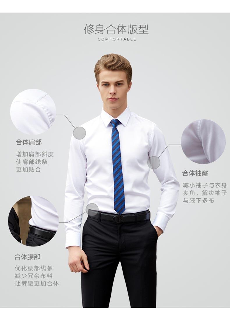 专业男士衬衫定制款式图