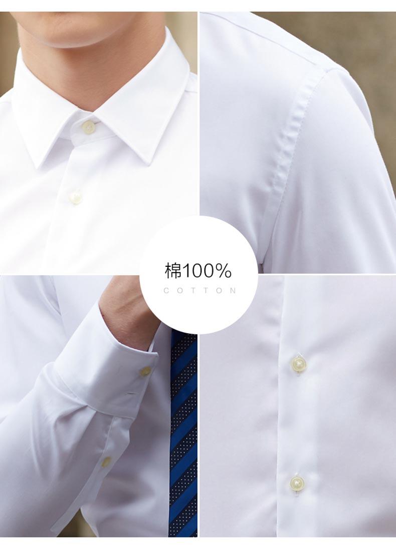 专业定做男士衬衫细节图