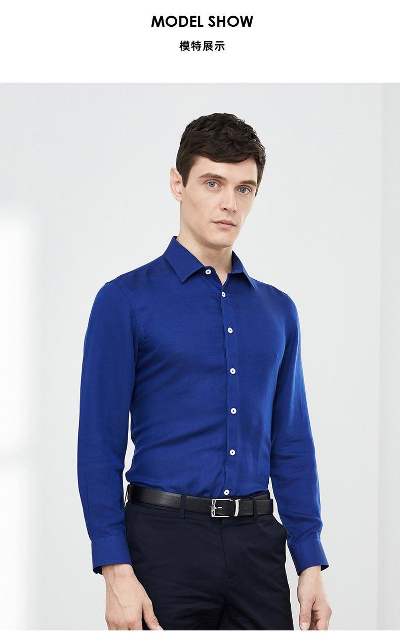 男式衬衫定制款式图