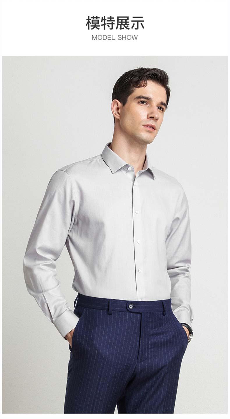 男士灰色衬衫定制款式图