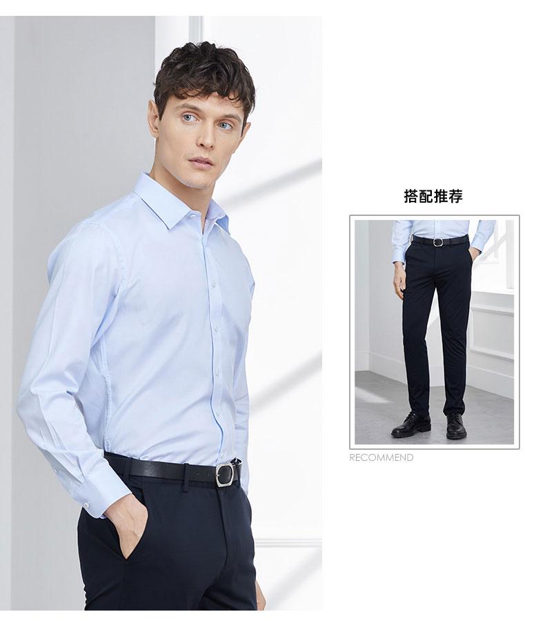 男士定制浅蓝色衬衫款式图