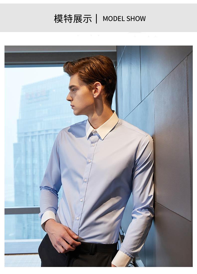 男士撞领衬衫定制款式图