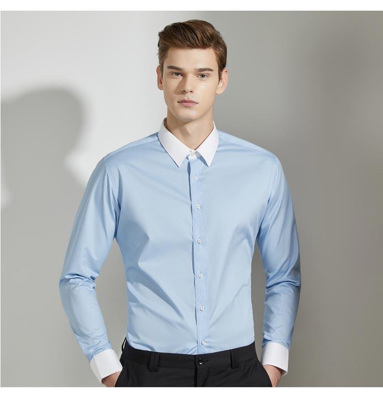男士定做撞色领衬衫款式图