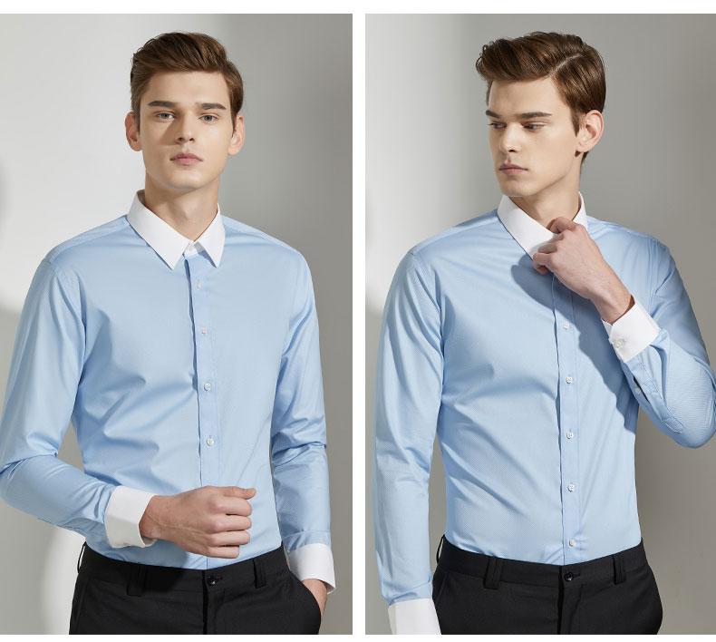 男士浅蓝色撞色领衬衫定制款式图