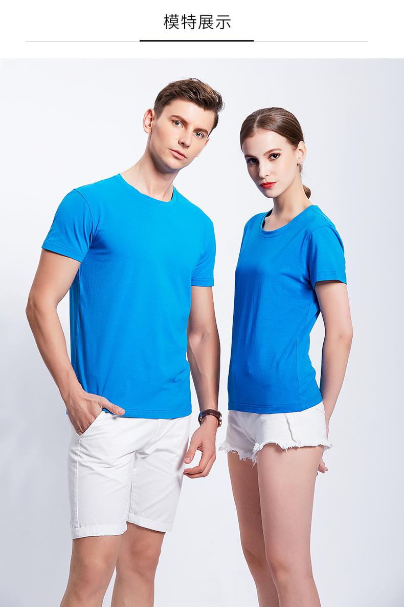 T恤定制款式展示图