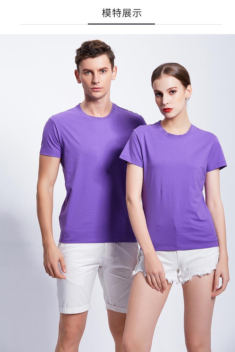T恤服装定制款式展示图