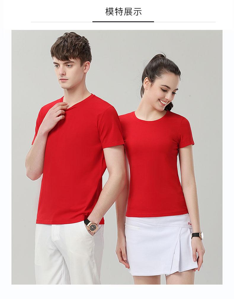 团体T恤衫款式展示图