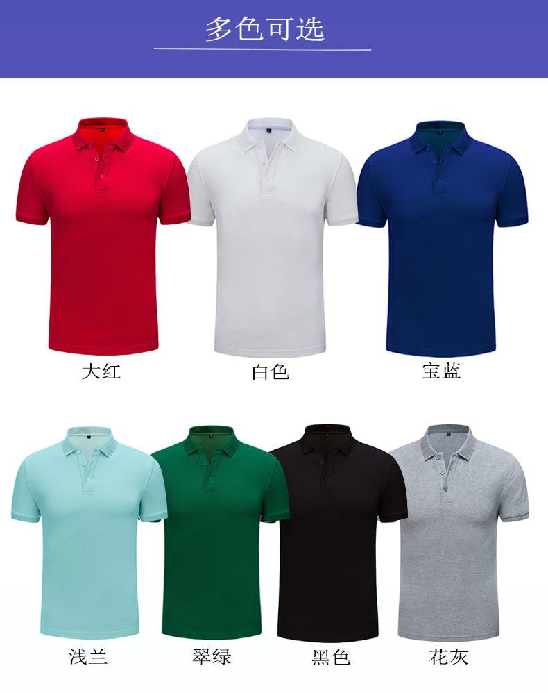 T恤POLO衫颜色选择