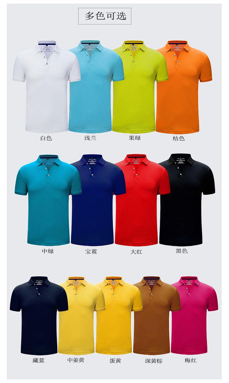 POLO衫多款颜色图