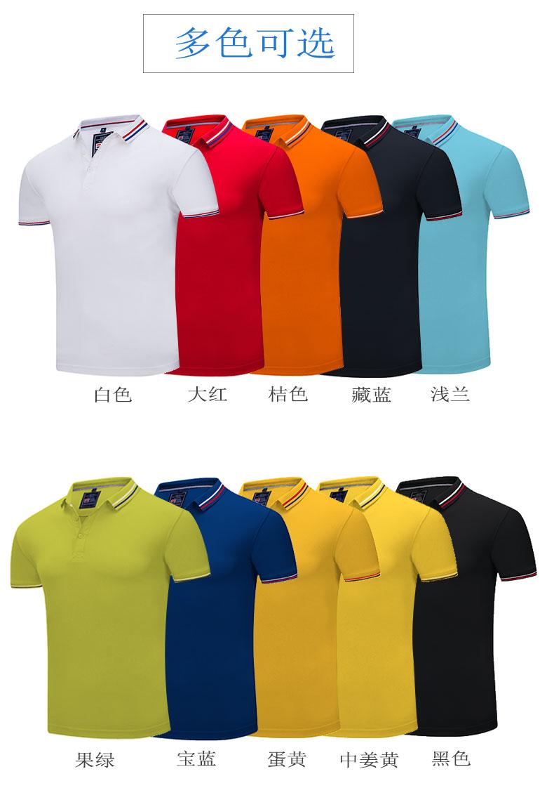 企业团体POLO衫颜色选择