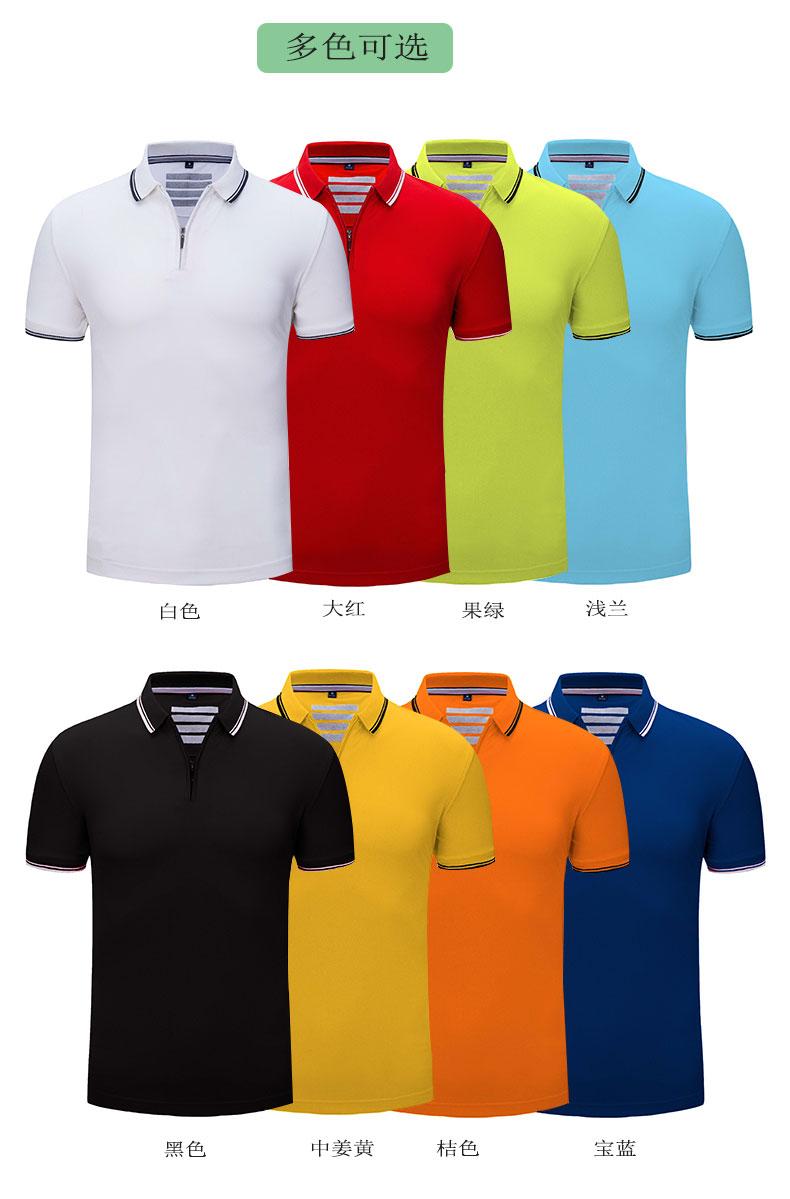POLO衫工作服多色选择