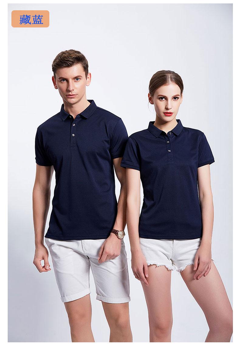 藏蓝色休闲款POLO衫T恤展示图