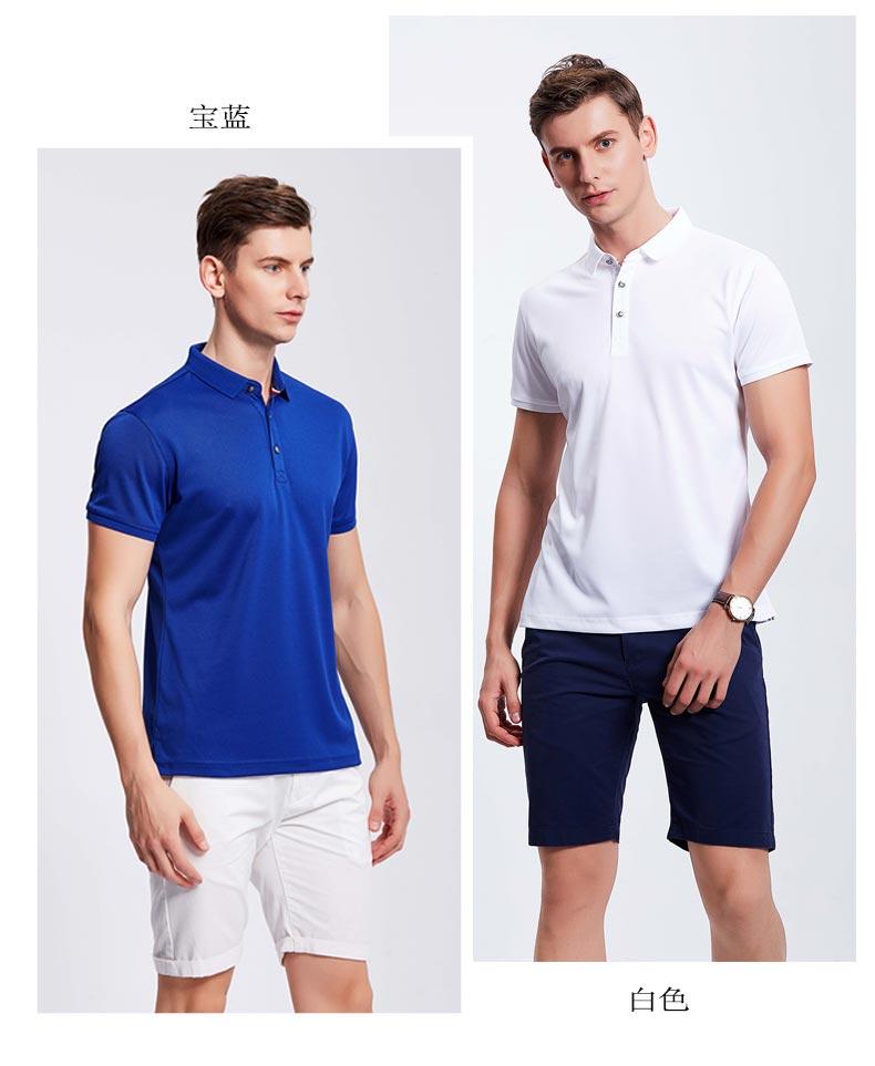 宝蓝色和白色休闲款POLO衫T恤展示图