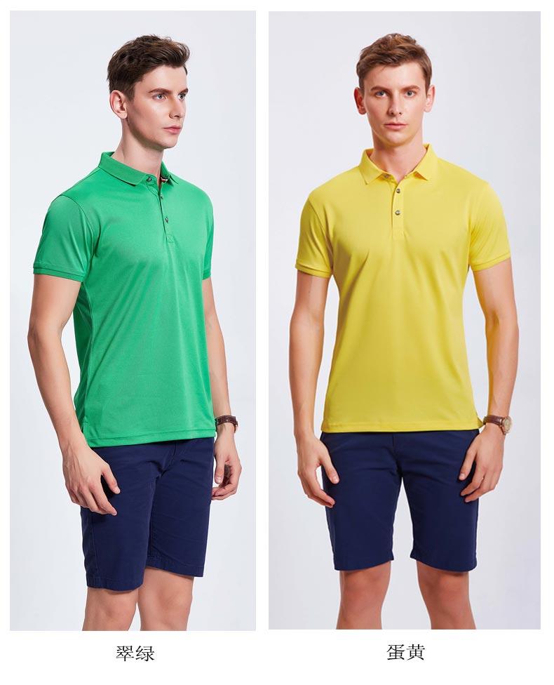 翠绿色和蛋黄色休闲款POLO衫展示图