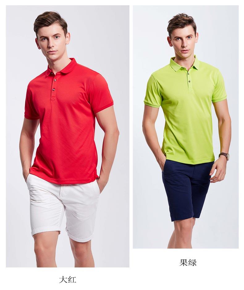 大红色和果绿色休闲款POLO衫展示图