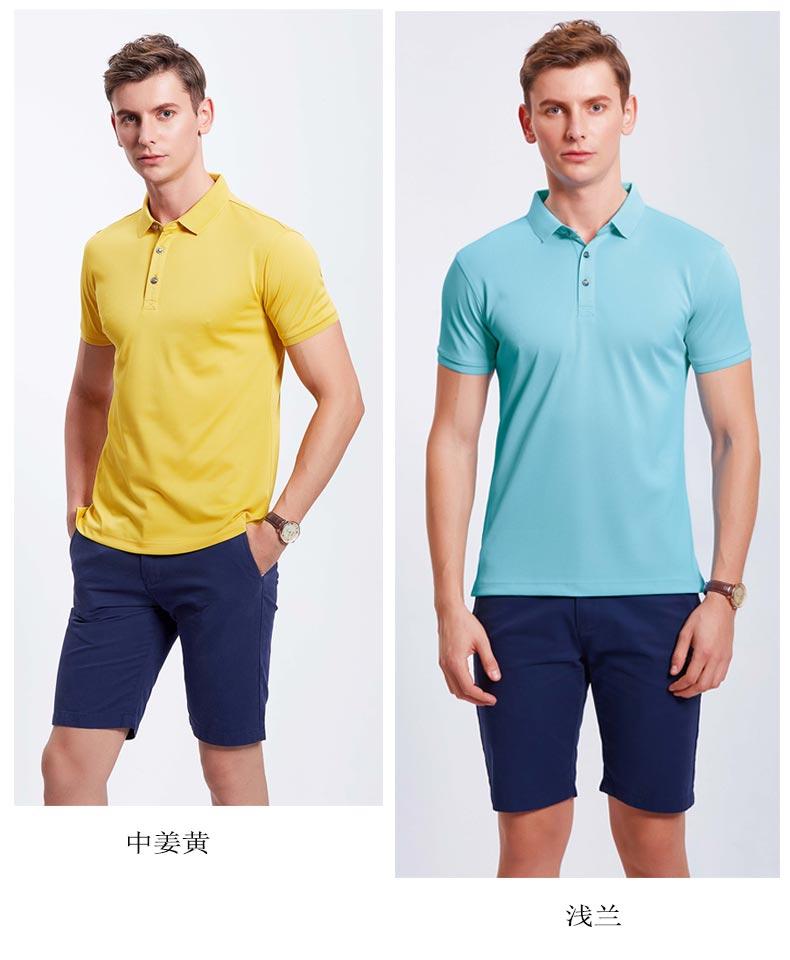 中姜黄和浅兰色休闲款POLO衫展示图