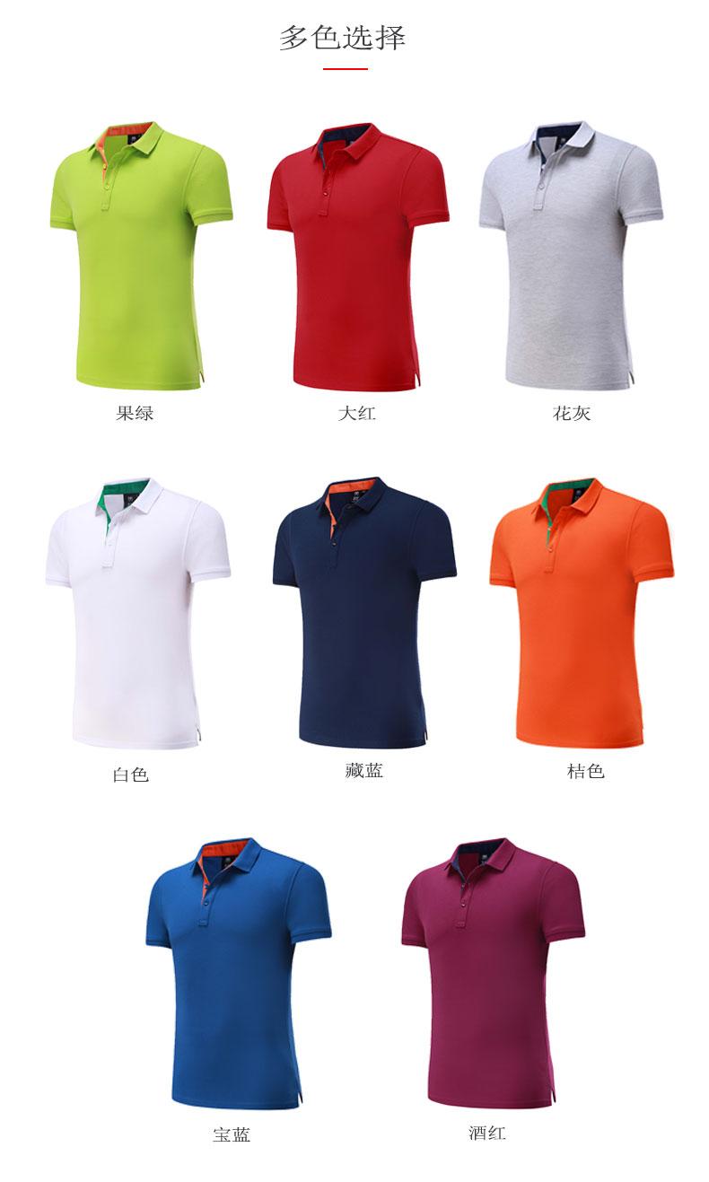 POLO衫多款颜色可选