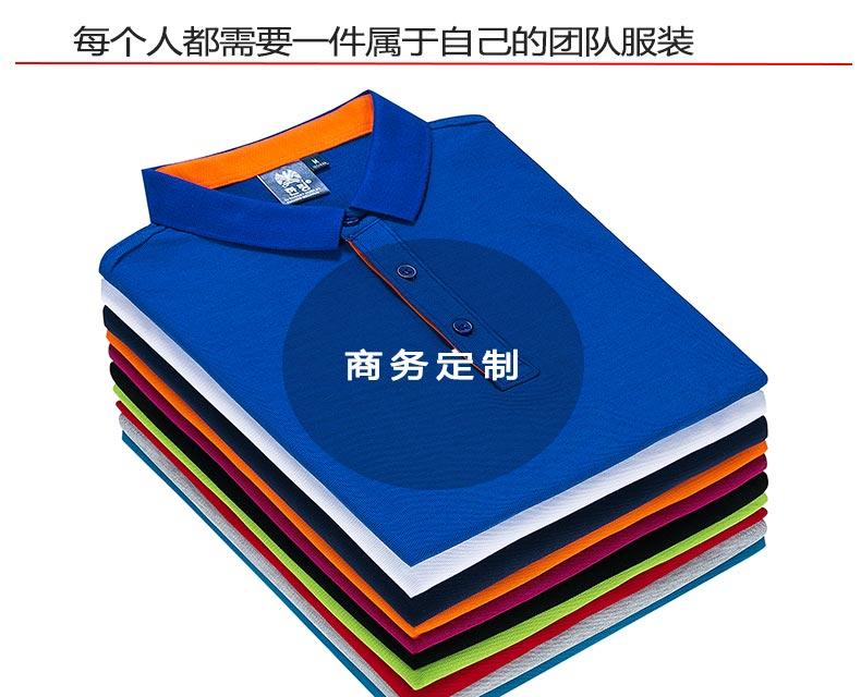 短袖POLO衫款式图