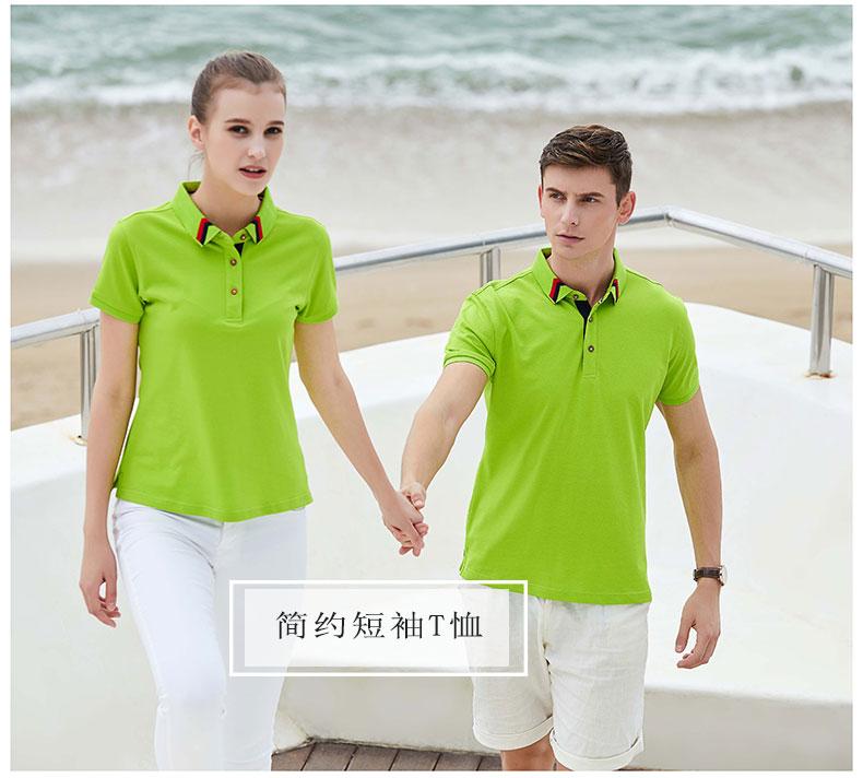 果绿色POLO衫展示图