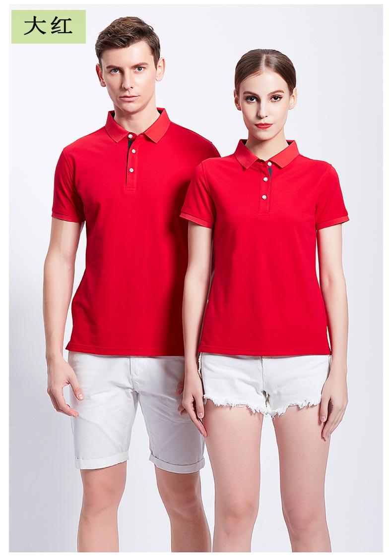 大红色POLO衫工作服展示图