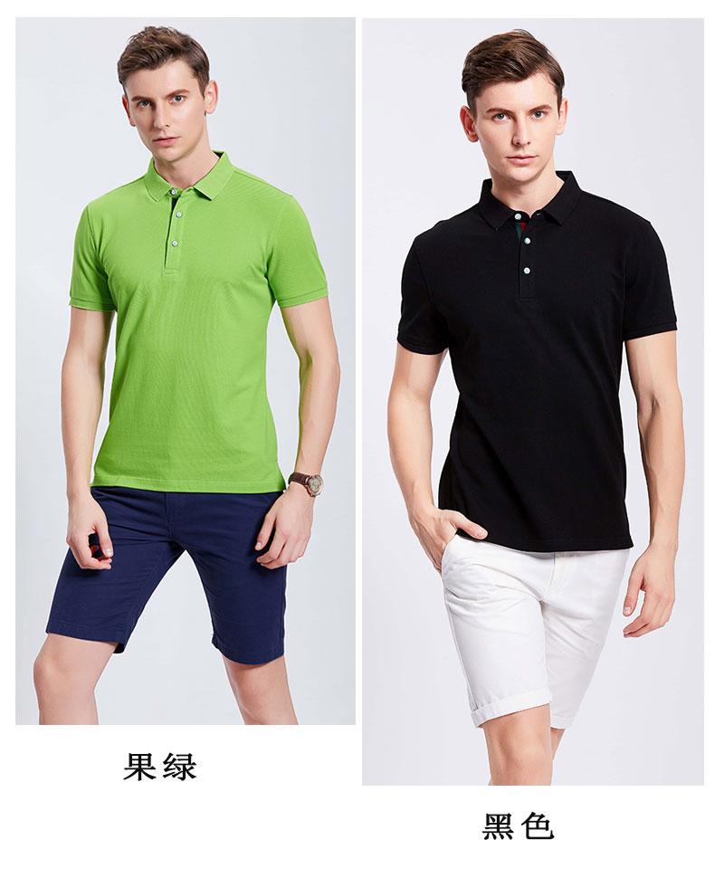 果绿、黑色POLO衫工作服展示图